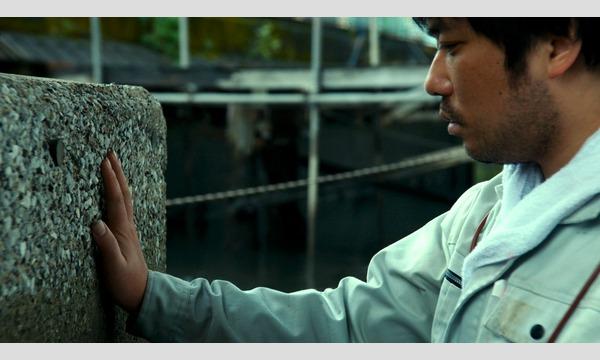 橋口亮輔、脚本を語る~『二十才の微熱』から『恋人たち』まで~★第八回下北沢映画祭Dプログラム★ イベント画像2