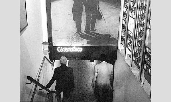 スクリーンで映画と出逢う世界〜あなたが想う映画体験のこれから〜★第九回下北沢映画祭Bプログラム★