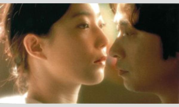映画が繋ぐ、着物との縁。★第八回下北沢映画祭Cプログラム★ イベント画像1