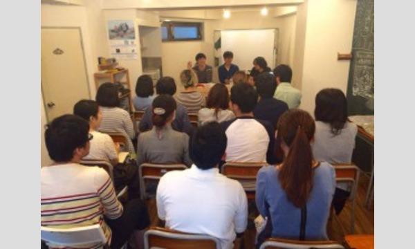 SHIMOKITA MOVIE STUDIES STUDY.3 イベント画像2