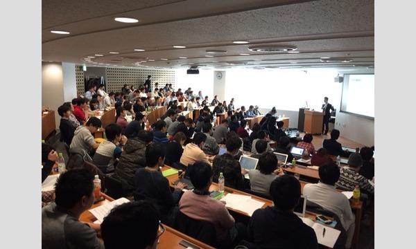 中国輸入ビジネス・レベルアップ講座2017新春 イベント画像1