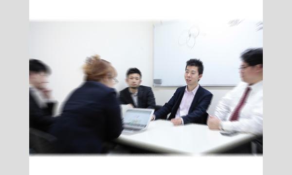 佐藤大介とのビジネス勉強会β【VALUER限定】 in東京イベント