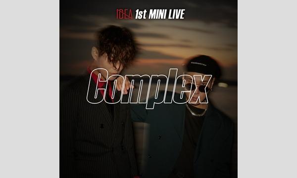 【2次先着】IDEA 1st MINI LIVE ~Complex~【2部】 イベント画像1