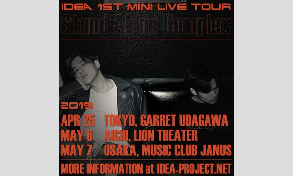 IDEA 1st MINI LIVE TOUR ~Stand Alone Complex~【5/6 愛知公演】【2部】 イベント画像1