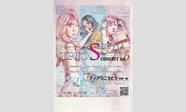 Trio SPEZIA concert vol.6 イベント画像1