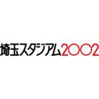 埼玉スタジアム2002公園マネジメントネットワークのイベント