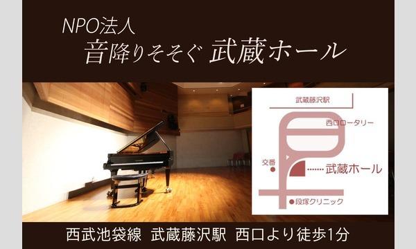 武蔵ホールの存続を希望する署名活動 イベント画像1