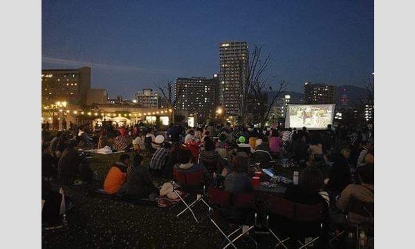 勝山Garden Cinema イベント画像1