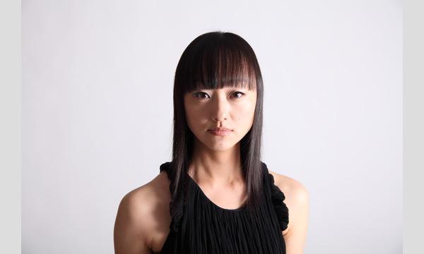 JAPAN SENSESスペシャルトークショー日本の美意識に迫る  イベント画像1