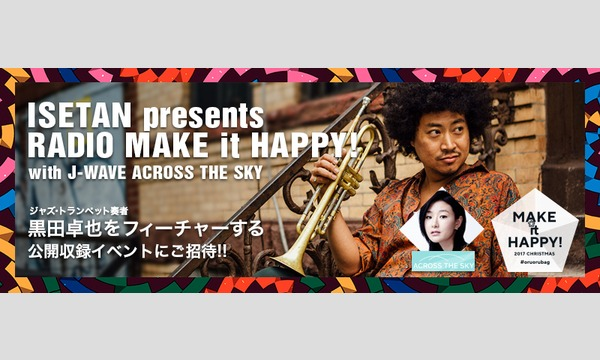 ISETAN presents RADIO MAKE it HAPPY! with J-WAVE in東京イベント