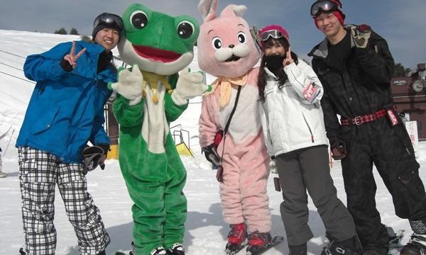 ハイパーボウル東鉢スキー場×スカイバレイスキー場2021-2022シーズン共通リフト券+食事券セット イベント画像2