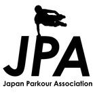 一般社団法人日本パルクール協会 イベント販売主画像