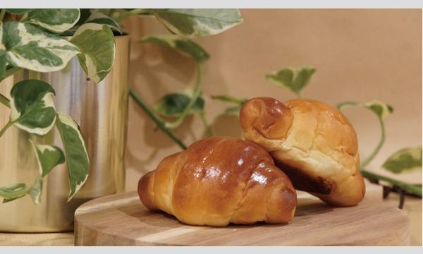 マチノマノマパン教室ブーランジェリー・ボヌールのパンづくり イベント画像1