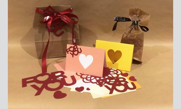 クラフトワークをやってみよう!バレンタインメッセージカードづくり イベント画像1