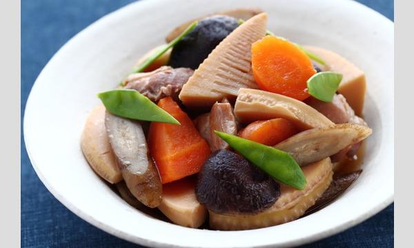 おとこの料理教室〜お正月にもおすすめ・定番和食 イベント画像1