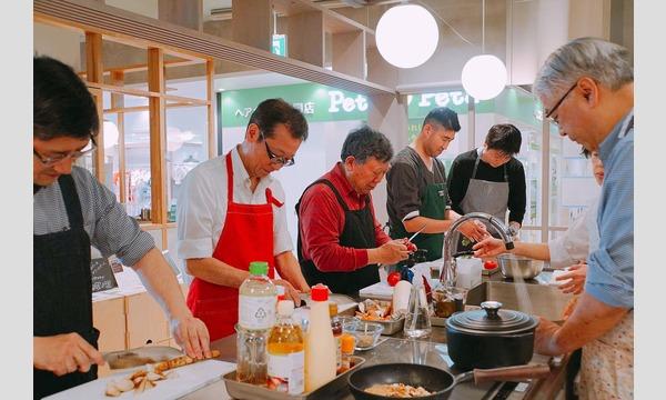 おとこの料理教室 イベント画像2