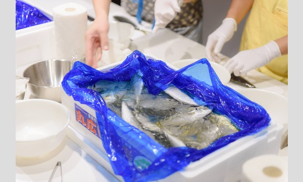 おとこの料理教室 魚をさばく イベント画像1