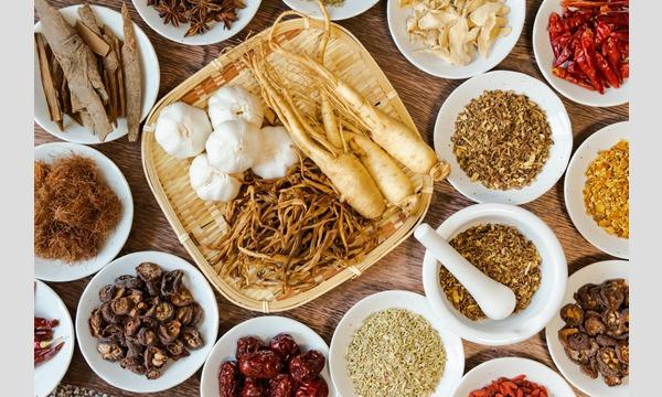 日々の暮らしに取り入れる!東洋医学と簡単薬膳キッチン イベント画像1