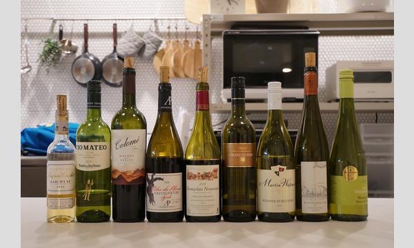 気軽にワインの会 ~オーストラリア編~ イベント画像1