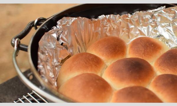 マチノマノマ料理教室~フライパンでパンづくり~ イベント画像1