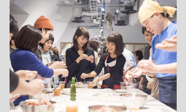 みんなで作って食べよう!餃子の会 イベント画像2