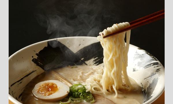 おとこの料理教室 基本の料理【中華/ラーメン】 イベント画像1