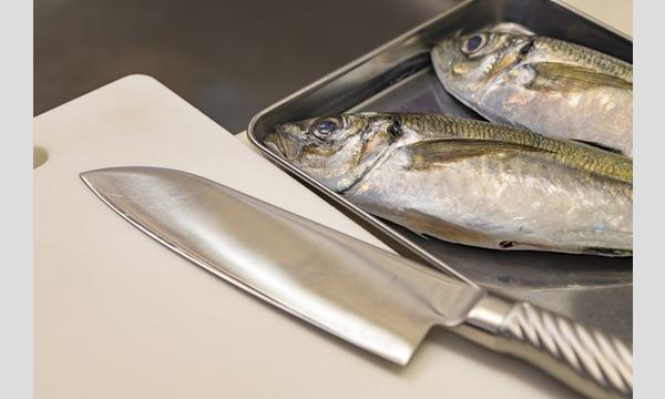 マチノマノマ料理教室 魚をさばく イベント画像1