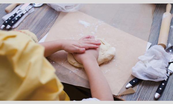 マチノマノマのマチノマノマ料理教室 親子で手打ちパスタづくりイベント