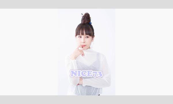 NICE 73(ナイスナナサン)VR生ライブ&トーク・セッション!