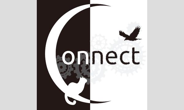 【2月25日,26日】Connect イベント画像1
