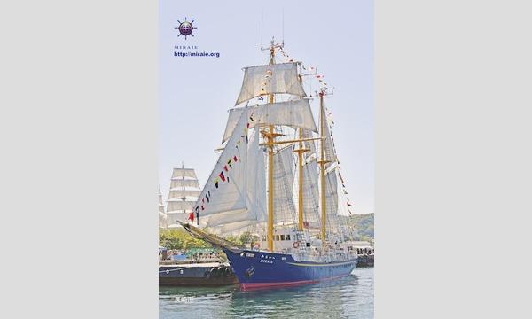 船乗りの歌を帆船で楽しむ SeaShanty コンサート航海 イベント画像1