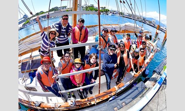 西伊豆の海で海賊冒険航海! イベント画像2