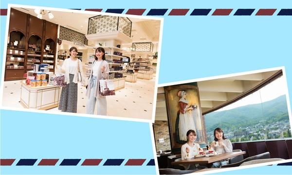 白い恋人パーク 見どころオンラインツアー【2021年2月28日14:00~】 イベント画像2