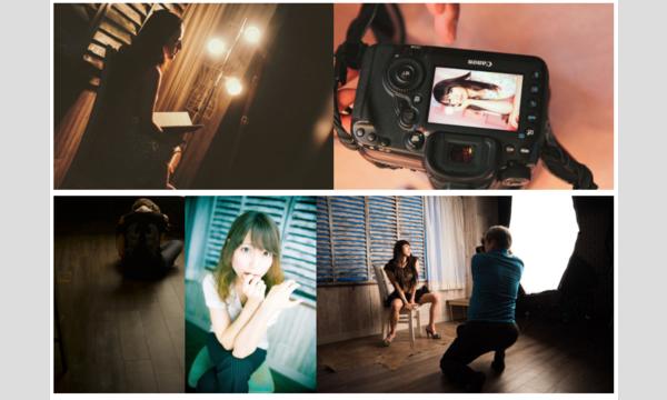 10/15(日) MGRA写真教室 夜のハウススタジオを定常光ライティングで思い切り楽しむ撮影テクニック! イベント画像3