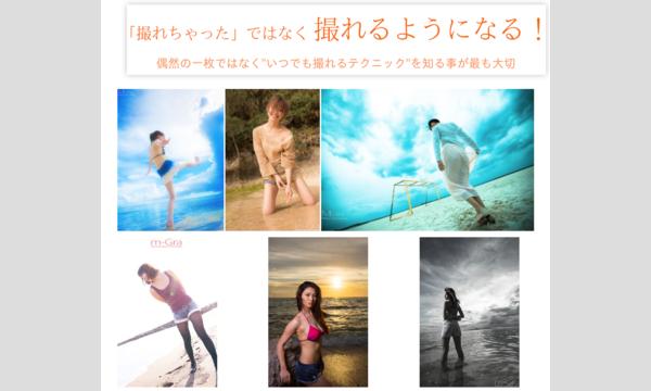 10/19(木)MGRA写真教室海 × 女の子を撮ろう! 茅ヶ崎編 イベント画像2