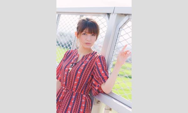 10/24 カメラの教室・個人撮影会 RUKA受付 イベント画像1