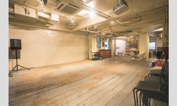 5/2 MGRA写真教室スペシャル IN スタジオE-BASE「ストロボ&LEDオフカメラライティング・ポートレート」 イベント画像1