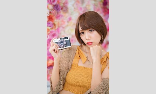 11/22 杉絵里香 カメラの教室・ストリート個人撮影会 受付 イベント画像1
