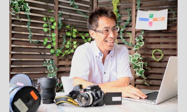 2/4(日)   MGRA写真教 個人カウンセリング