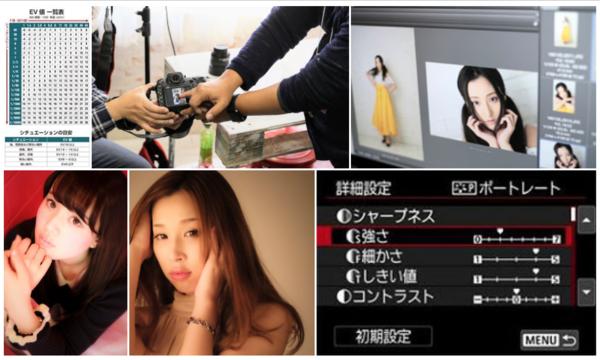 2/12(祝日) 写真学校に負けない「写真の授業」! イベント画像2