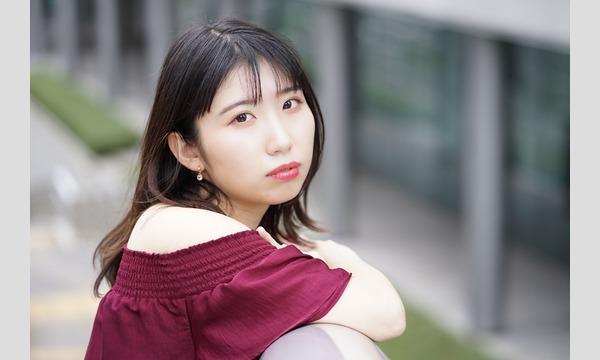 11/20 カメラの教室・個人撮影会 桜井らら 受付 イベント画像1