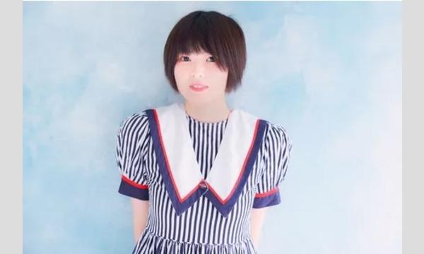 8/8 カメラの教室・個人撮影会 らこ受付 イベント画像1