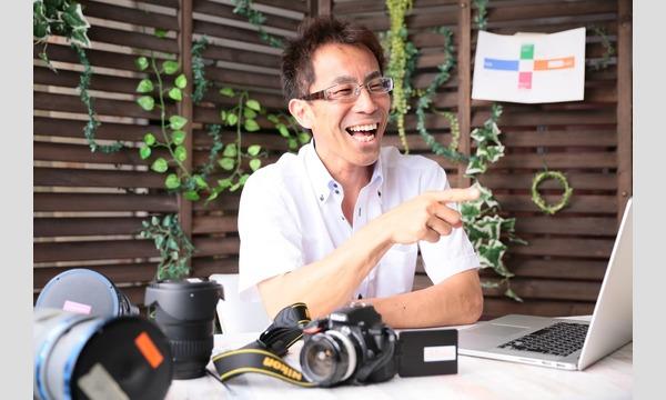 2/9(金)   MGRA写真教 個人カウンセリング イベント画像1