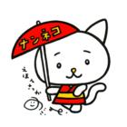 ナントカと猫企画 イベント販売主画像