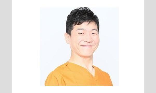 2021年10月17日(日)国際歯周内科学研究会 第13回秋季カンファレンス・オンデマンド申込 イベント画像2