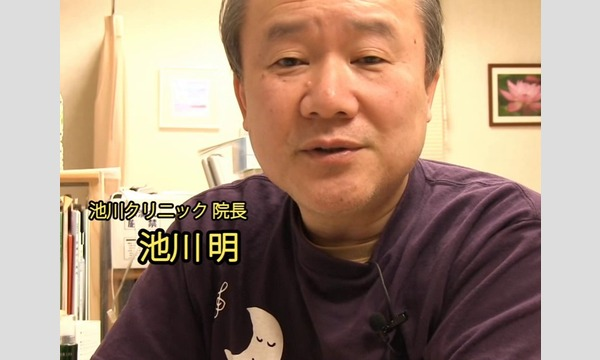 ドキュメンタリー映画「かみさまとのやくそく」上映会 in 浜松市 イベント画像2