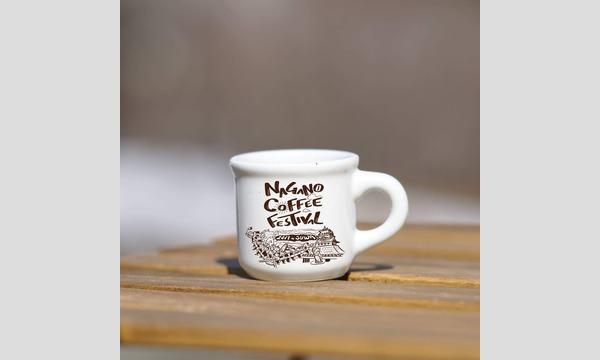 長野コーヒーフェスティバル2019 in 諏訪【事前予約】数量限定オリジナルマグカップ+飲み比べチケット イベント画像1