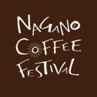長野コーヒー フェスティバルのイベント