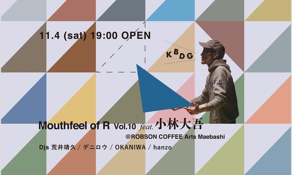 Mouthfeel of R Vol.10 feat. 小林大吾 イベント画像1