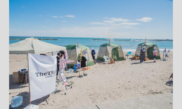 【4/25開催】ビーチサウナからの海ダイブ!Beach Sauna Session in Ajigaura イベント画像1